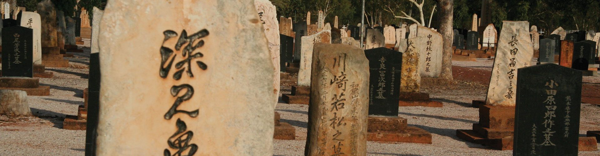 Japanese Cemetery Broome